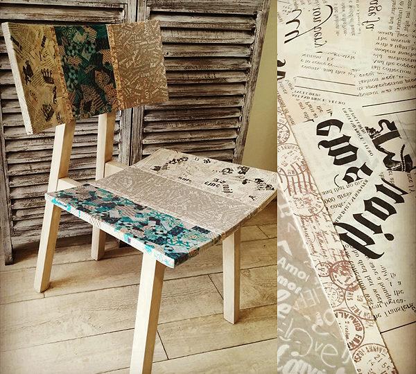 Une chaise de style «pieds compas»